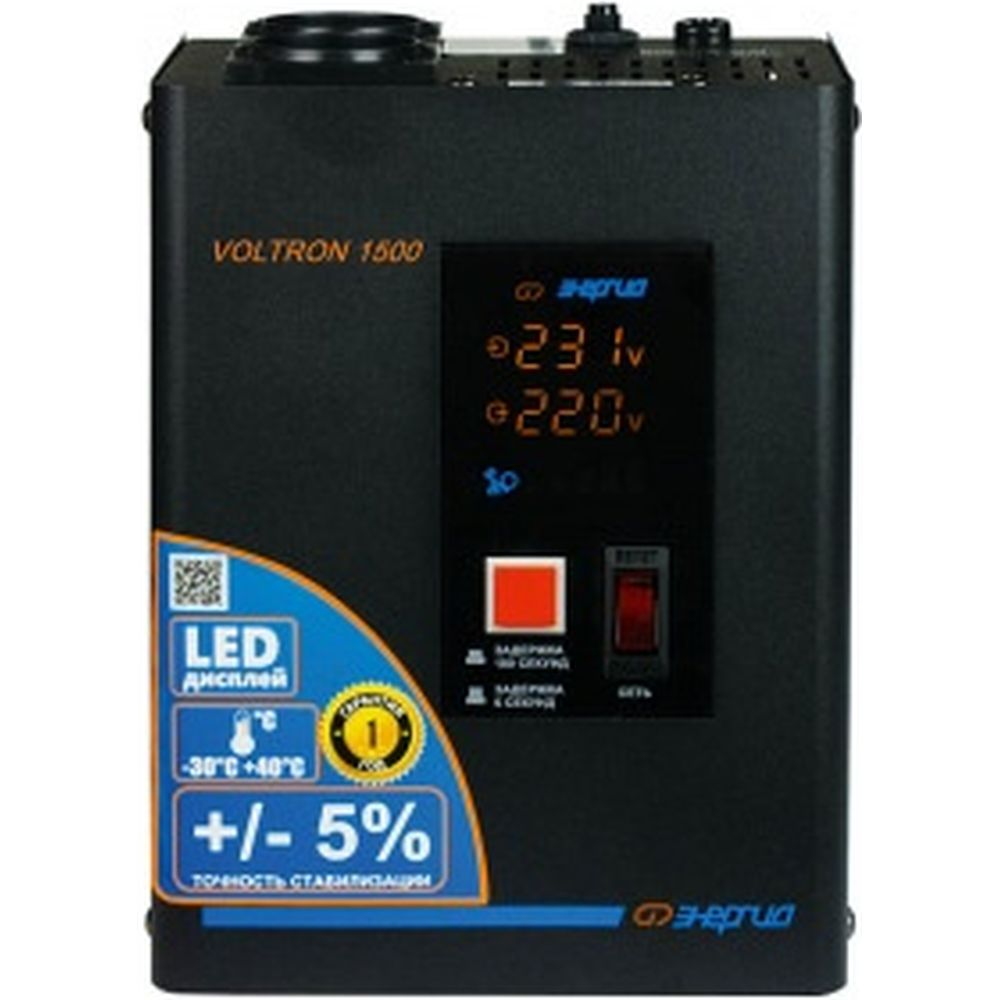 Cтабилизатор Энергия VOLTRON 5% - 1 500 Е0101-0155