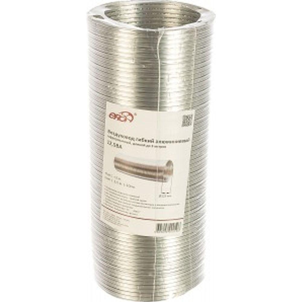 Воздуховод гибкий алюминиевый гофрированный (3 м) ERA 12,5ВА