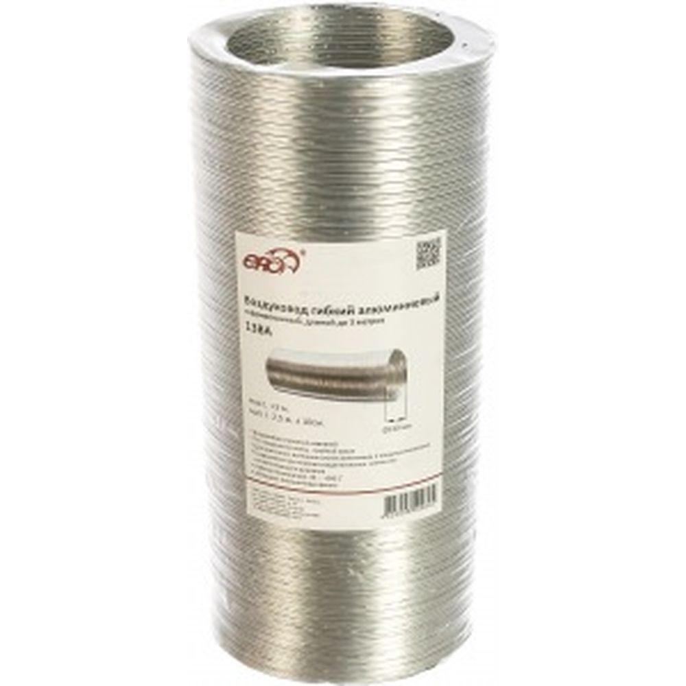 Воздуховод гибкий алюминиевый гофрированный (3 м, 130 мм) ERA 13ВА 86-005