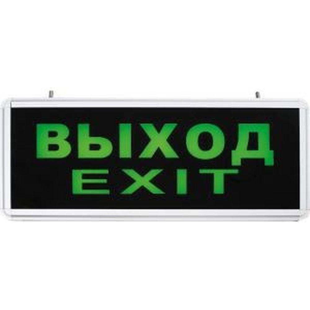 Аварийный светильник FERON LEDх4 1,5ч. непост. Выход EXIT IP20 27075