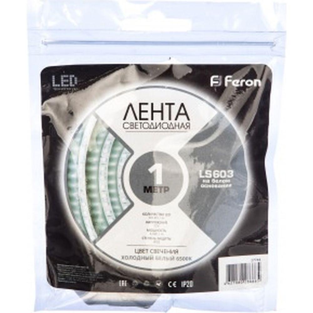 Cветодиодная LED лента 60SMD(2835)/м, 4.8Вт/м, 1м, IP20, 12V белый холодный Feron LS603 27744