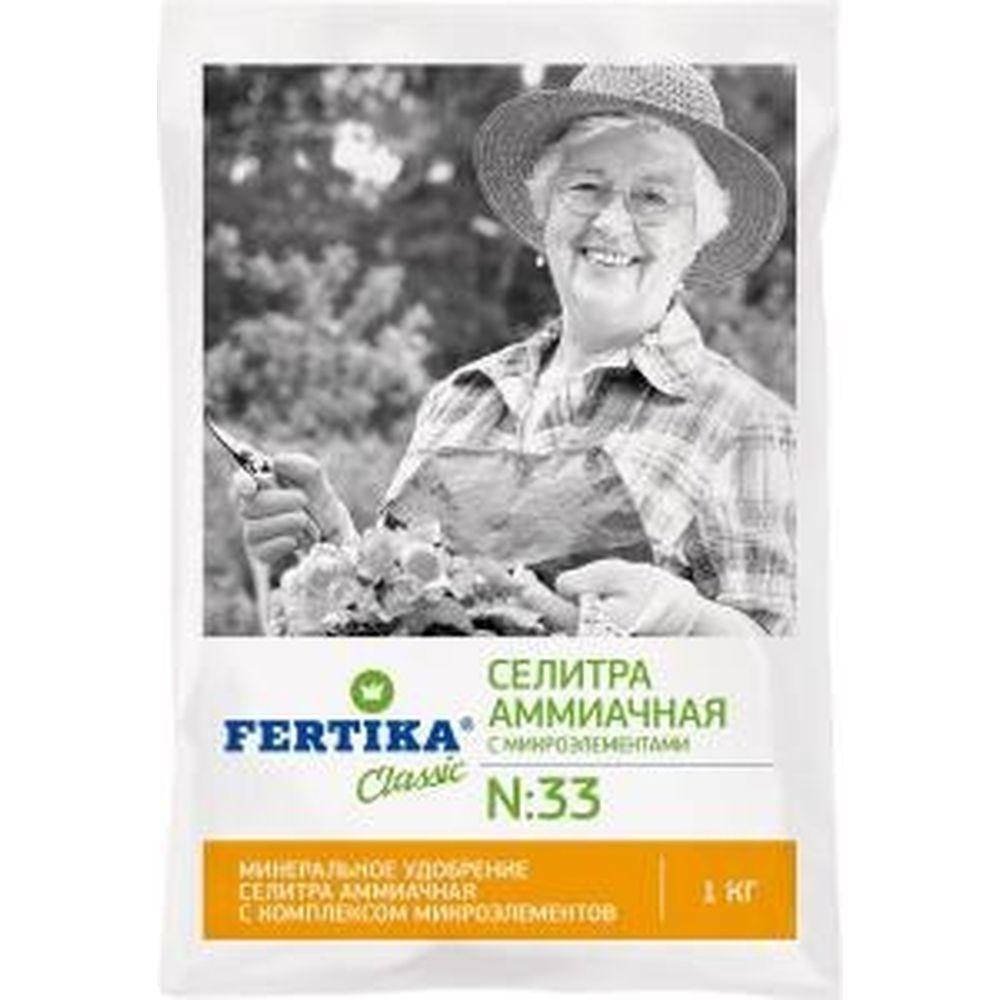 Аммиачная селитра с микроэлементами Fertika 1 кг 4620005610262