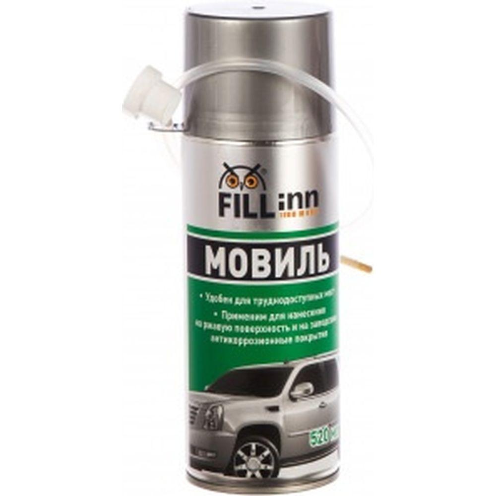 Мовиль (аэрозоль, 520 мл) FILL INN FL020