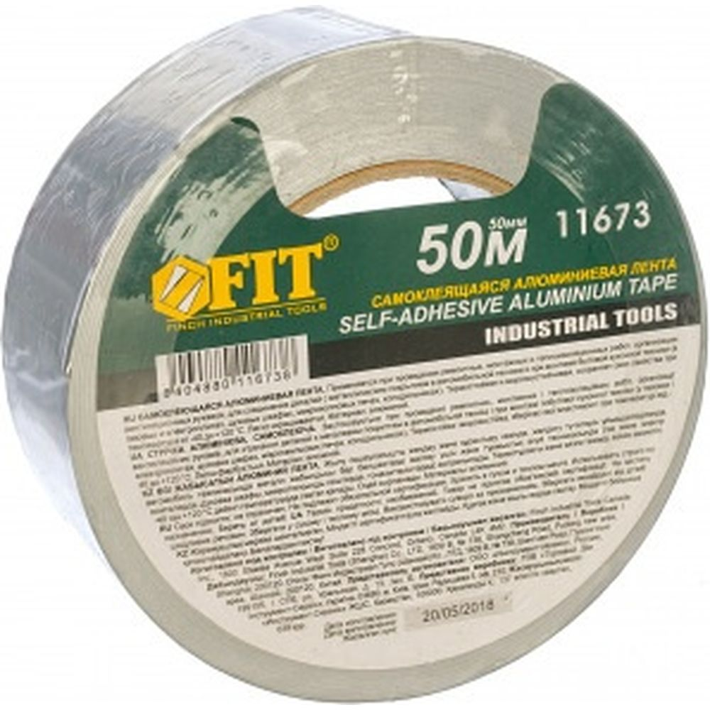 Алюминиевая клейкая лента FIT IT 50 мм х 50 м 11673