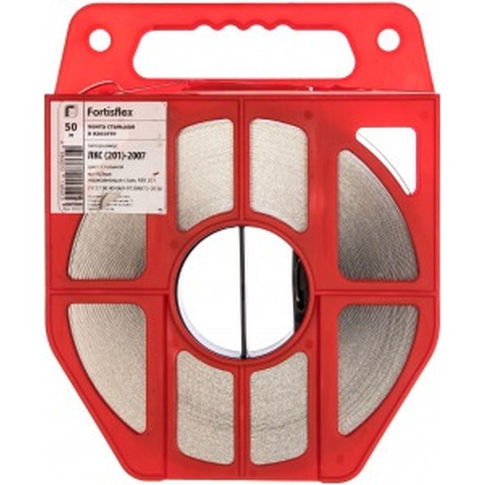 Рулонная лента FORTISFLEX ЛКС 201-2007, 50 м в кассете 74123