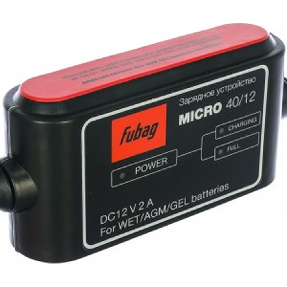 Зарядное устройство FUBAG MICRO 40/12 68824
