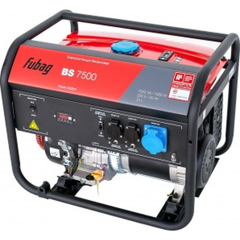 Бензиновая электростанция FUBAG BS 7500