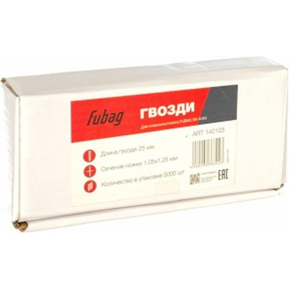 Гвозди (5000 шт; 1.05х1.25 мм; 25 мм) для гвоздескобозабивного пистолета SN4050 FUBAG 140125