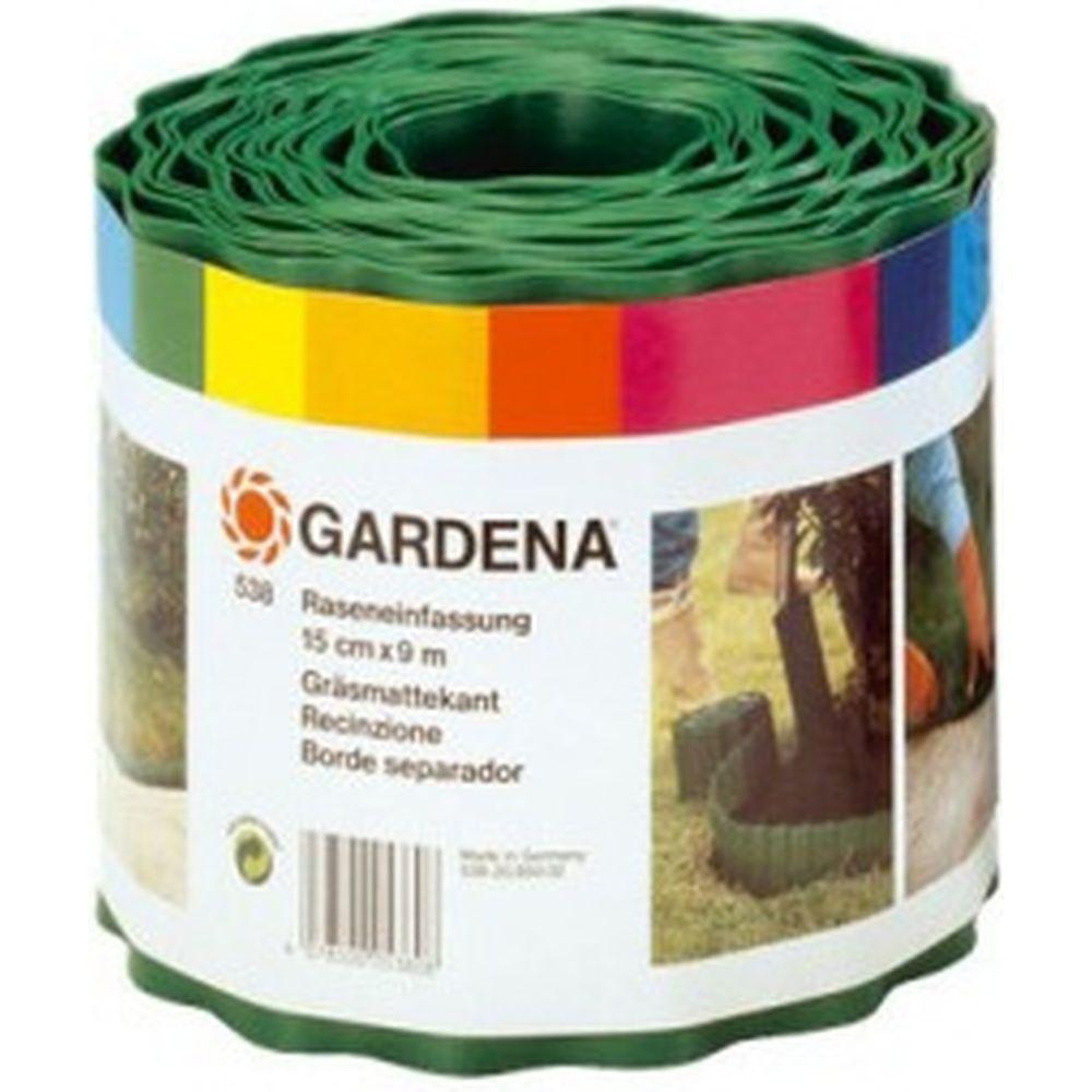 Бордюр зеленый (15 см) Gardena 00538-20.000.00