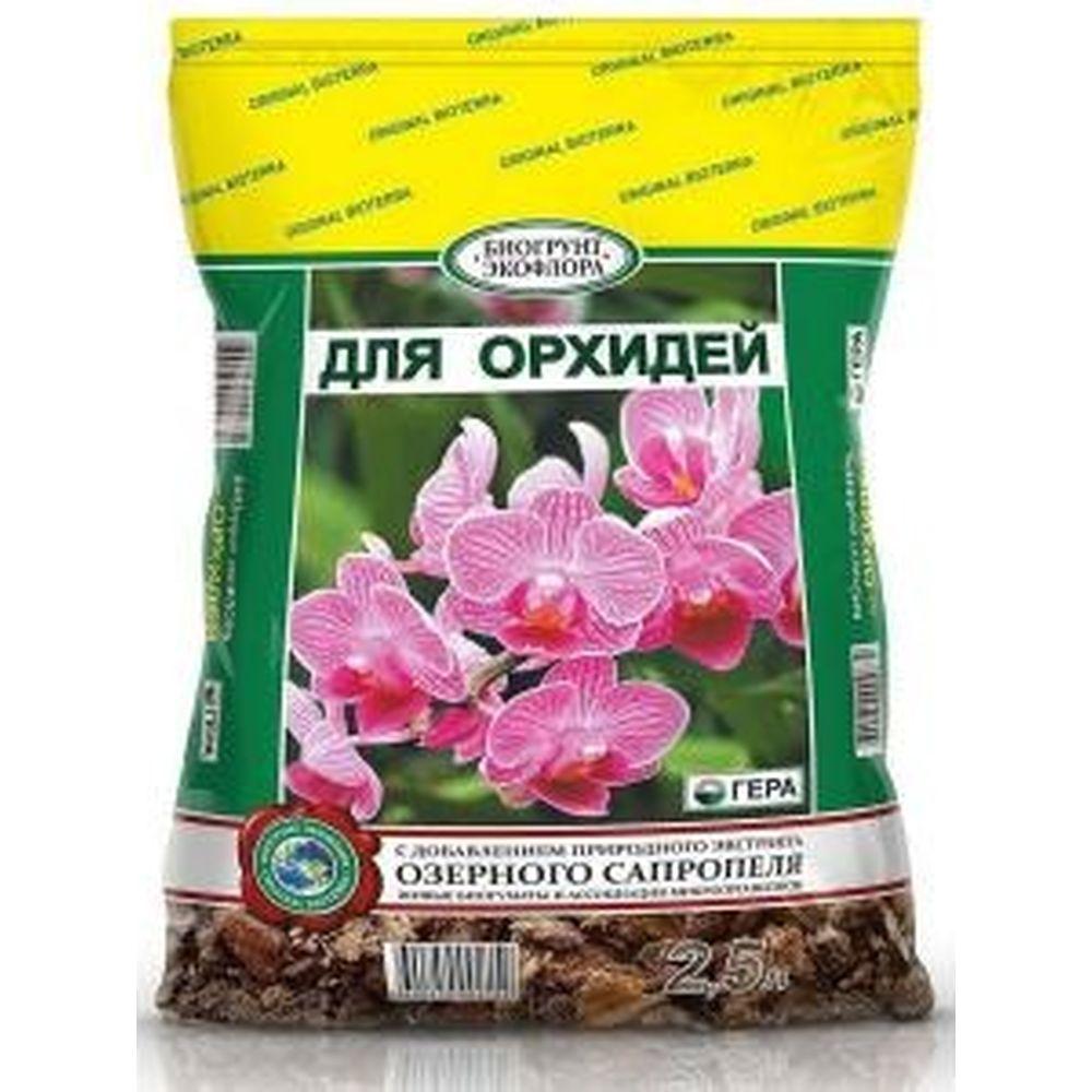 Биогрунт для орхидей Гера 2.5 л 01010