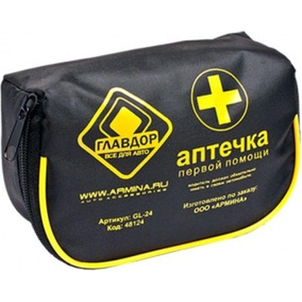 Автомобильная аптечка первой помощи в черной сумочке ГЛАВДОР GL-24 48124
