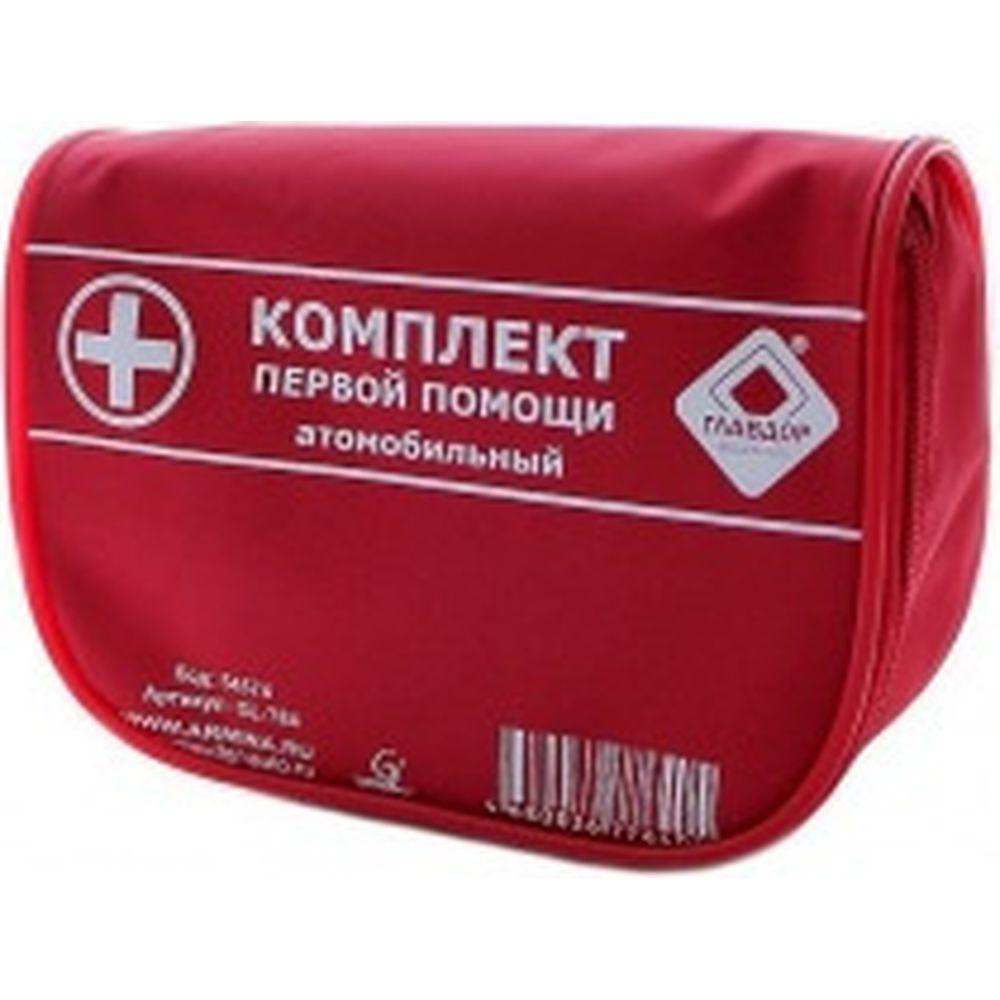 Автомобильная аптечка первой помощи в красной сумочке ГЛАВДОР GL-784 54574
