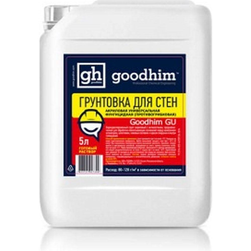 Универсальная грунтовка для стен с антисептиком GU - 5л Goodhim 73091