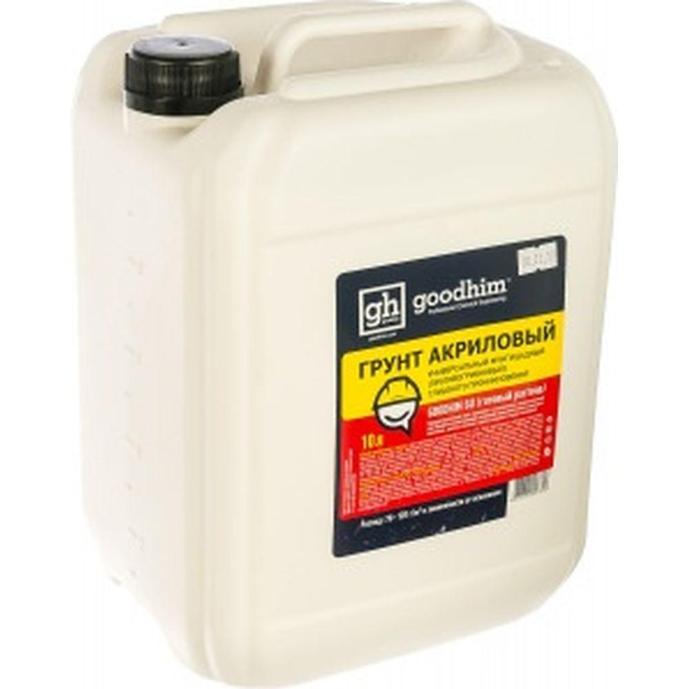 Универсальная грунтовка для стен с антисептиком GU - 10л Goodhim 73161