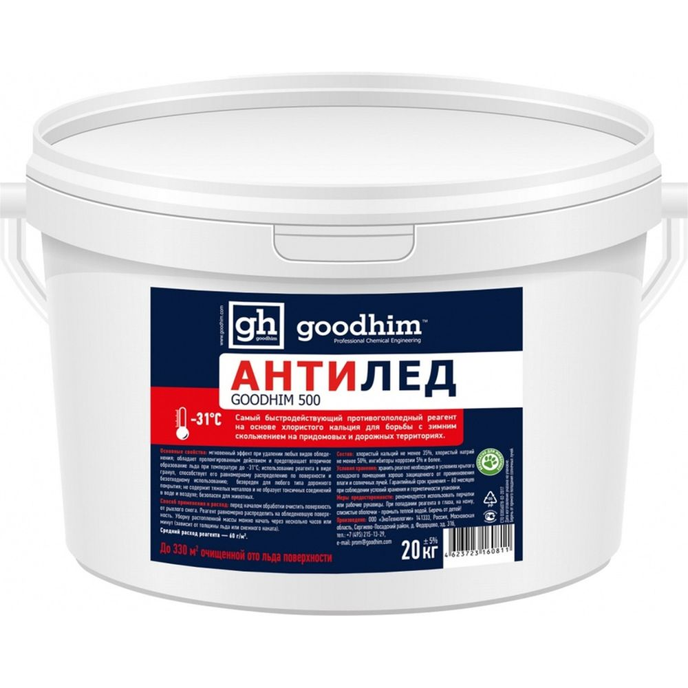 Сухой антигололедный реагент Goodhim 500 № 31 ведро, 20 кг 60811