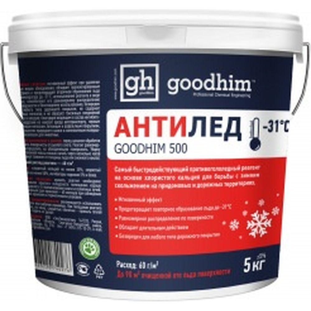 Антигололедный сухой реагент GOODHIM 500 № 31, ведро, 5 кг 40276