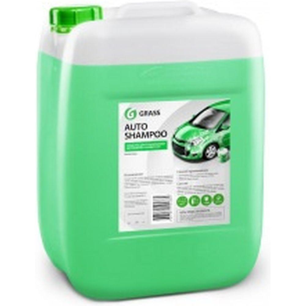Автошампунь (канистра 20 кг) Grass Auto Shampoo 111103
