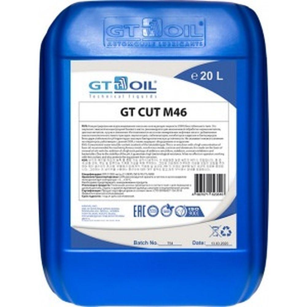 Cмазывающе-охлаждающая жидкость GT CUT M46 20 л GT OIL 4607071023516
