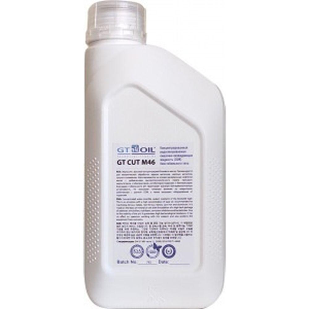 Cмазочно-охлаждающая жидкость CUT M46 1 л GT OIL 4640005941418