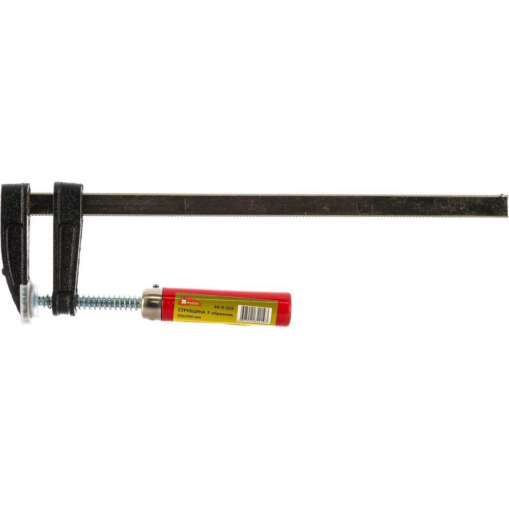 F-образная струбцина 50 х 250 мм Hobbi 44-0-025