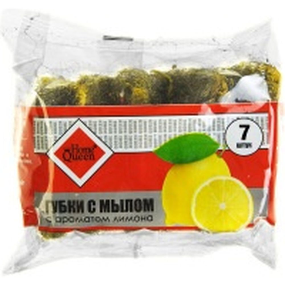 Губки с мылом с запахом яблока/лимона HomeQueen в ассортименте, 7 шт. 56542