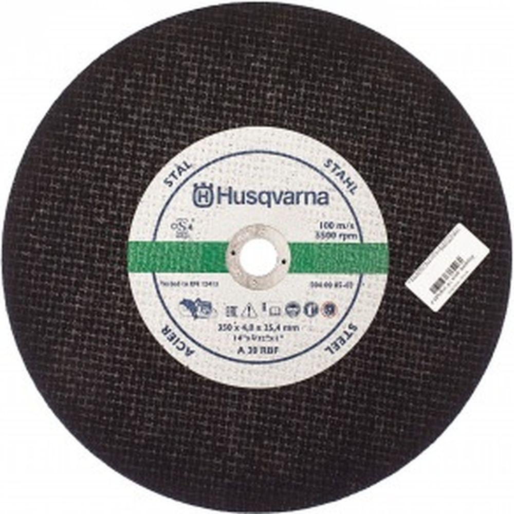Абразивный диск по стали (350х25,4 мм) Husqvarna 5040005-03