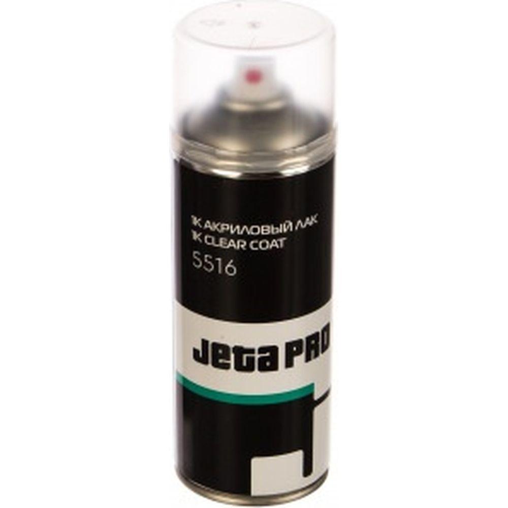 Акриловый лак в аэрозольной упаковке Jeta PRO 1К, прозрачный 5516