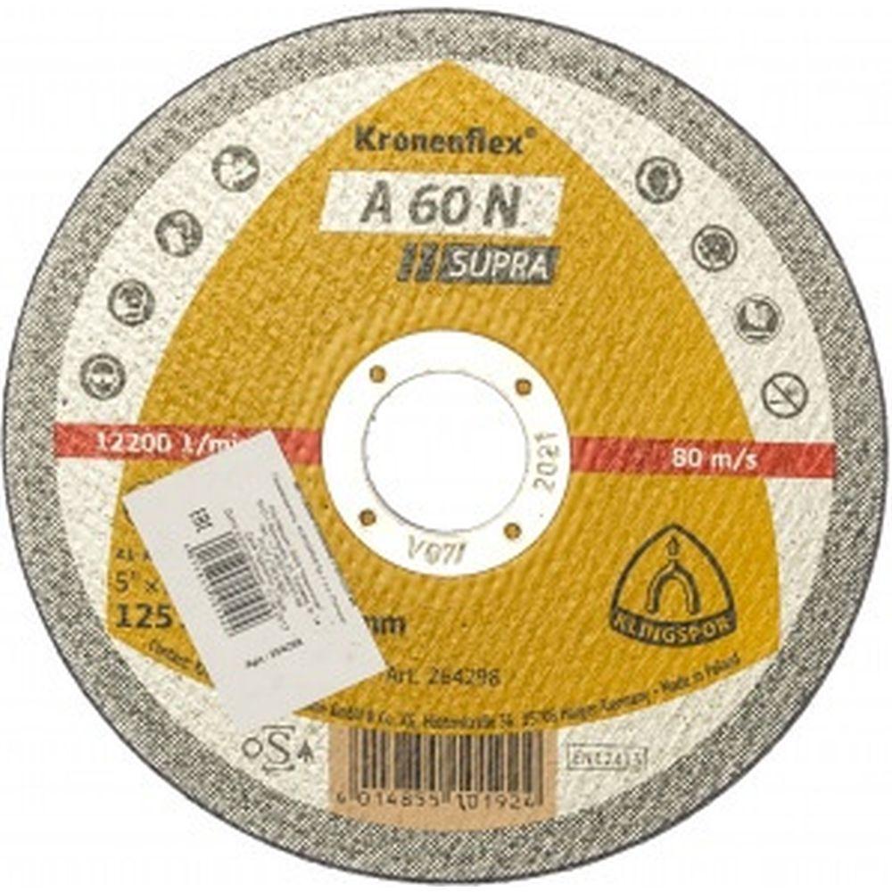 Круг отрезной по алюминию (125х22.2 мм) для УШМ KLINGSPOR 264298