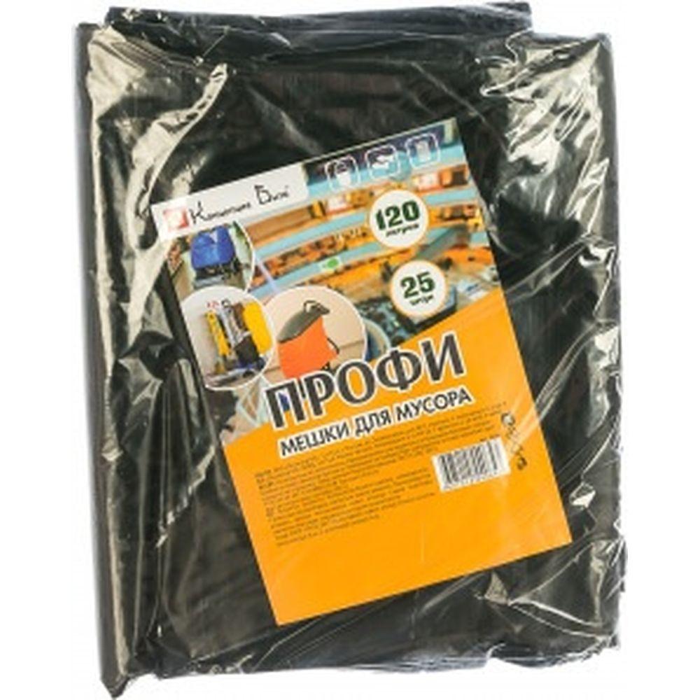 Мешки для мусора ПРОФИ в упаковке (25 шт; 120 л; 55 мкм; 70х110 см) Концепция Быта 00650