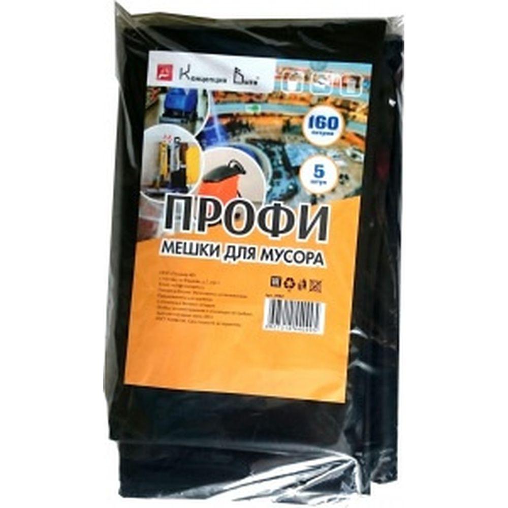 Мешки для мусора ПРОФИ в упаковке (5 шт; 160 л; 65 мкм; 90х120 см) Концепция Быта 00902
