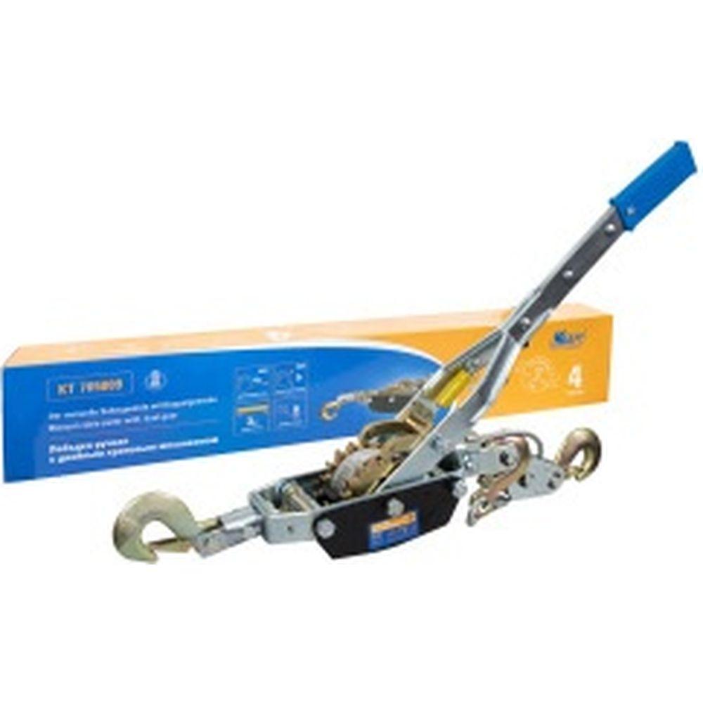 Ручная лебедка с двойным храповым механизмом KRAFT 4Т KT 705009