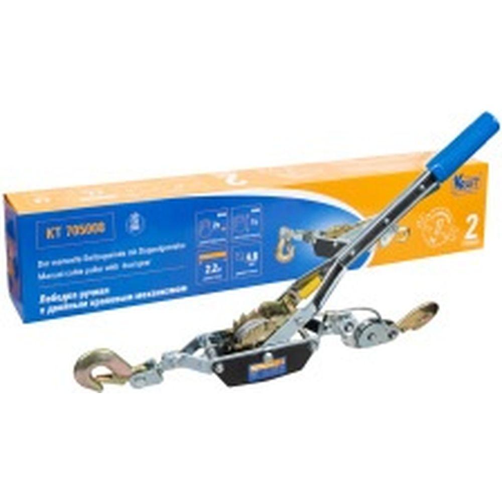 Ручная лебедка с двойным храповым механизмом KRAFT 2Т KT 705008