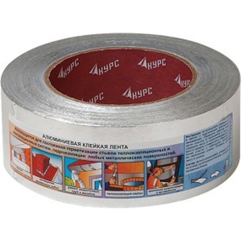 Алюминиевая клейкая лента КУРС 48мм х 10м 11667