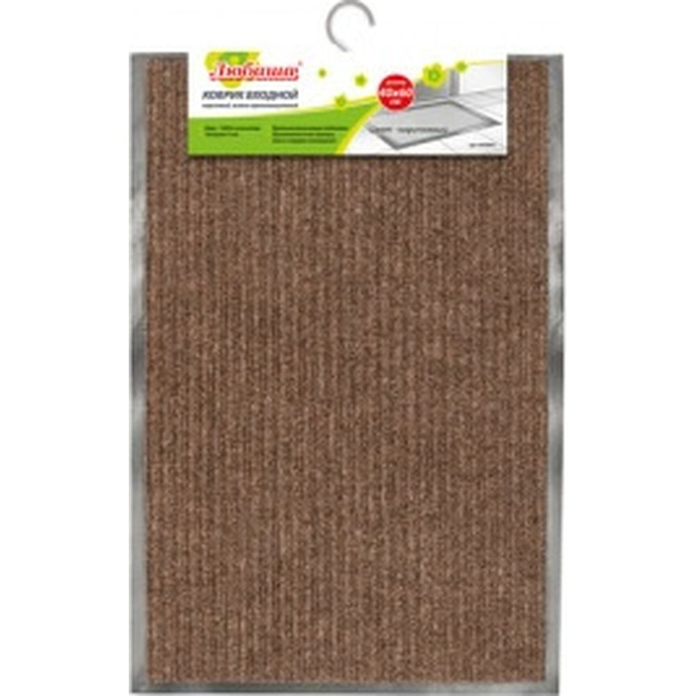Входной ворсовый влаго-грязезащитный коврик ЛАЙМА 602862
