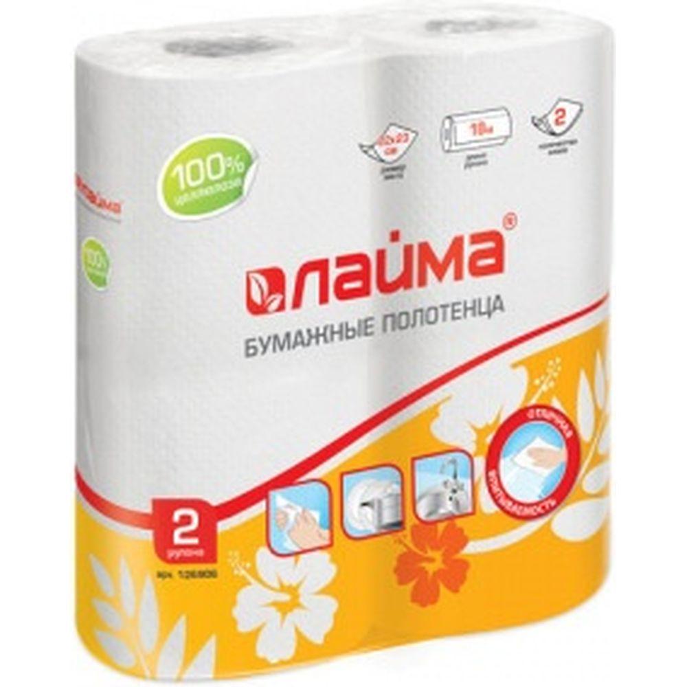 Бумажные полотенца ЛАЙМА белые, 2 слоя, 2 рулона, 22х23см 126906