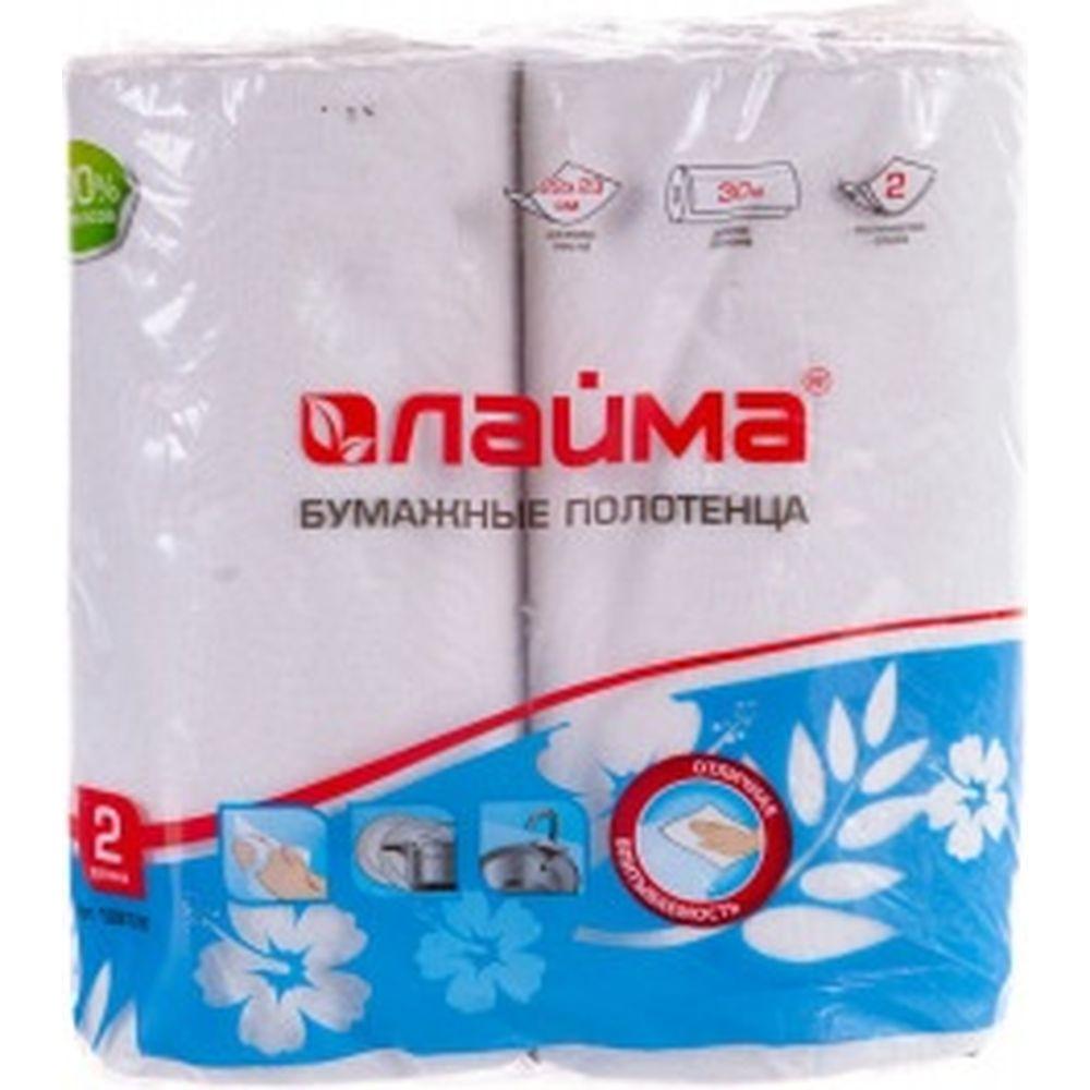 Бумажные бытовые полотенца ЛАЙМА спайка 2 шт., 2-х слойные 22х23 см, белые, 128726