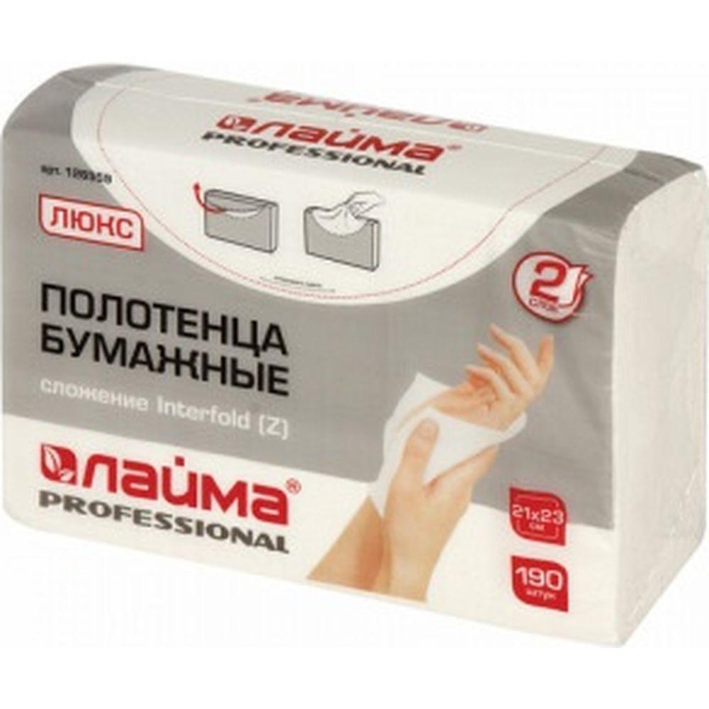 Бумажное полотенце ЛАЙМА 190 штук, люкс, 2-х слойное, белое, 23х21 126559