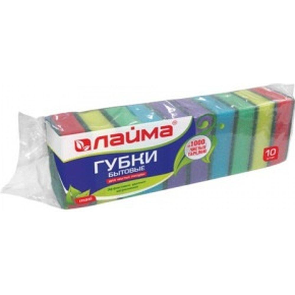 Бытовые губки для мытья посуды ЛАЙМА 10 шт. 601552