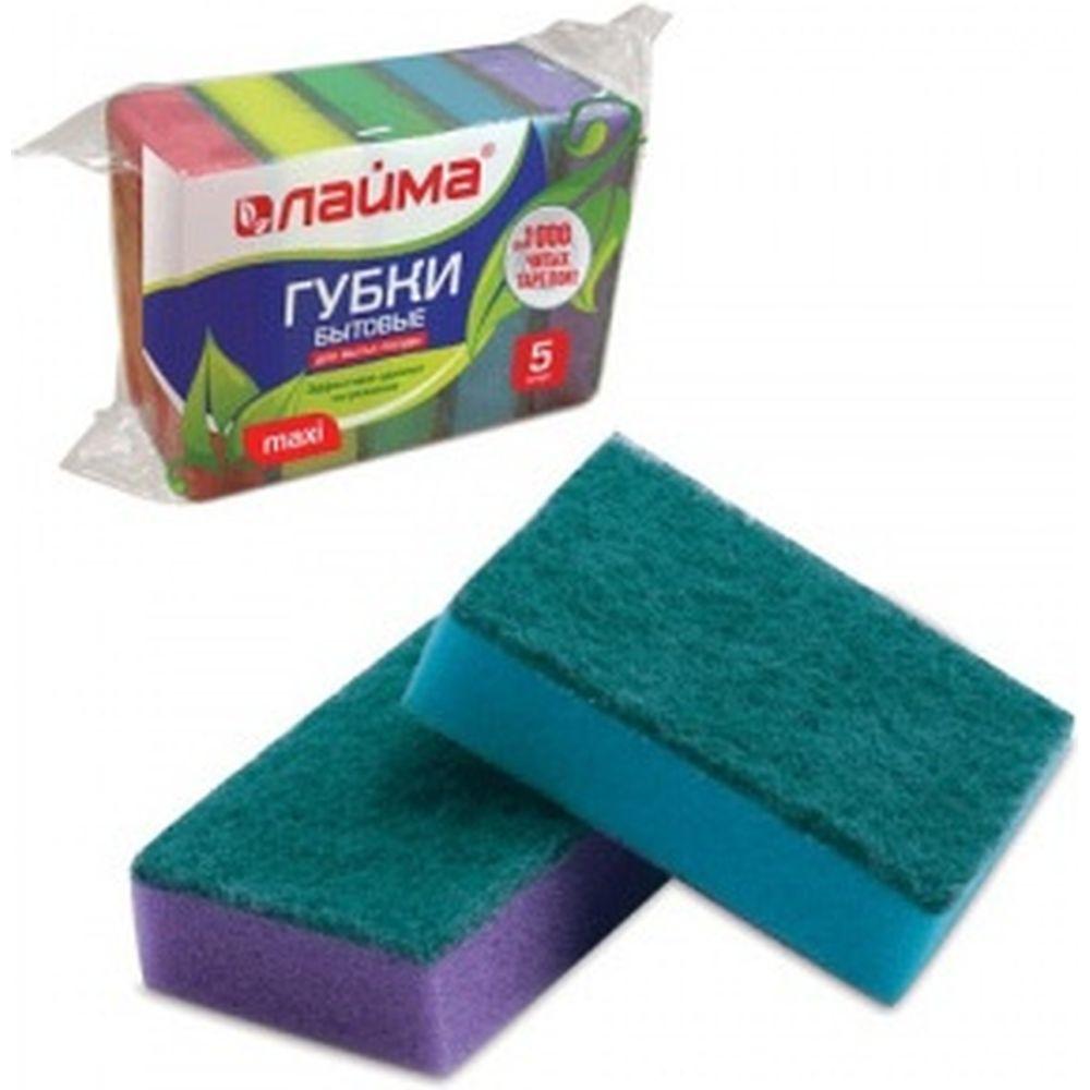 Бытовые губки для мытья посуды ЛАЙМА 5 шт. 601554
