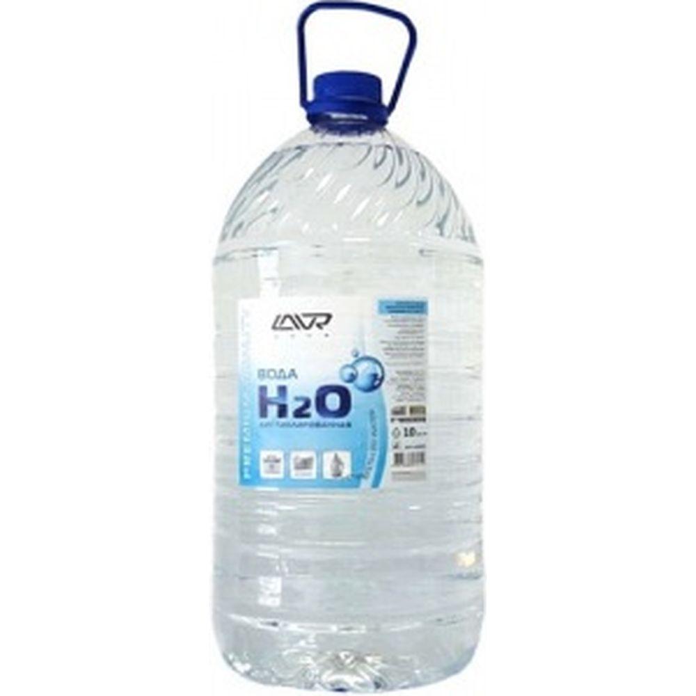 Вода дистиллированная 10 л Лавр Ln5005