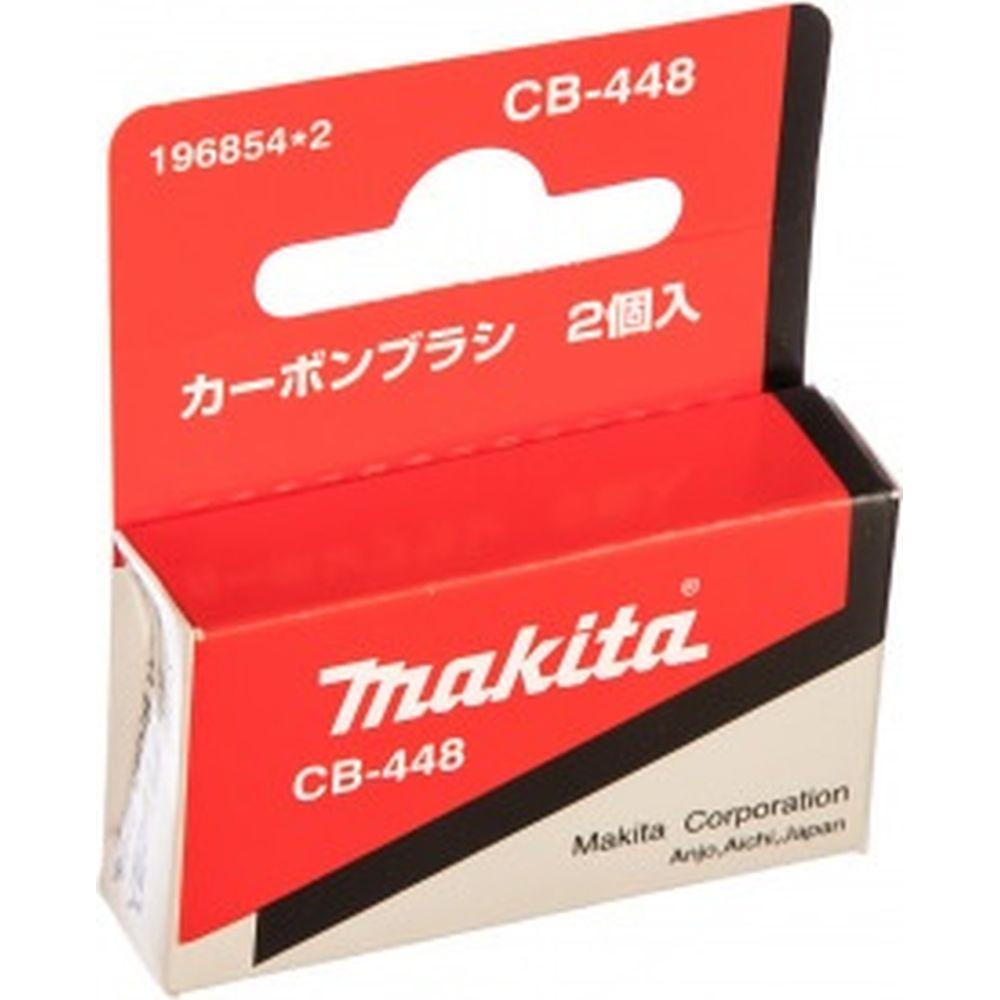 Угольные щетки СВ-448 Makita 196854-2