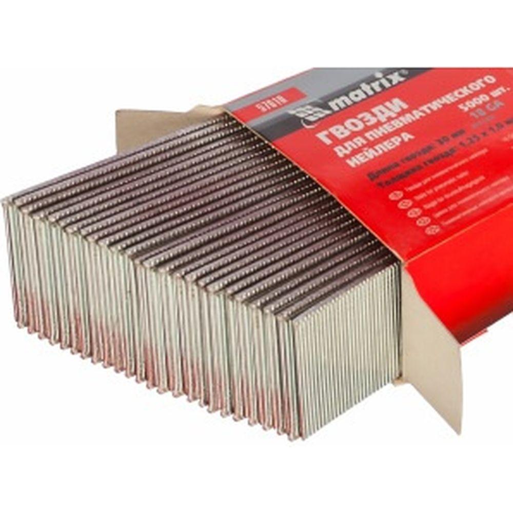 Гвозди для пневматического нейлера (30х1.25х1 мм) 5000 шт. MATRIX 57610