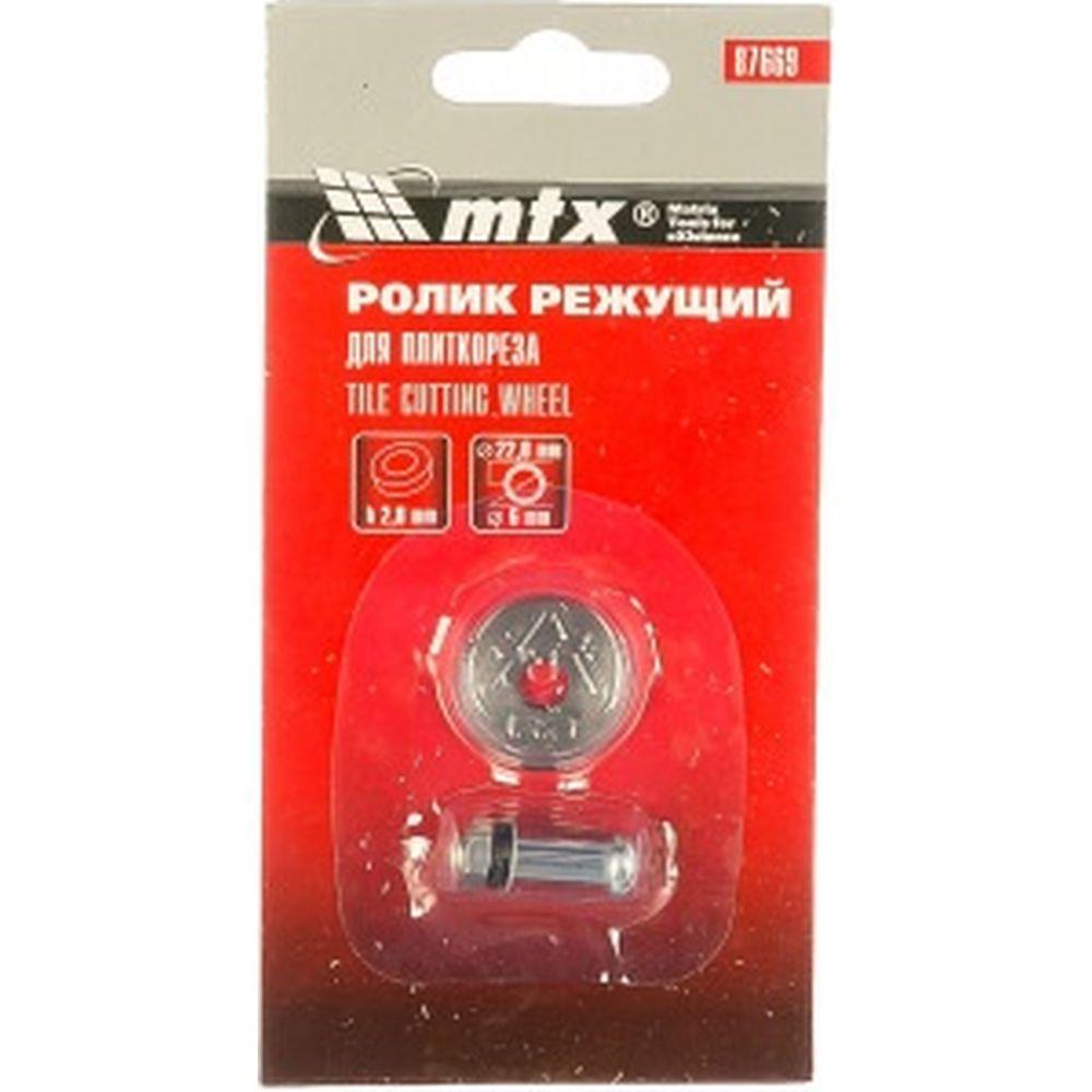 Ролик режущий для плиткореза (22х6х2 мм) MTX 87669