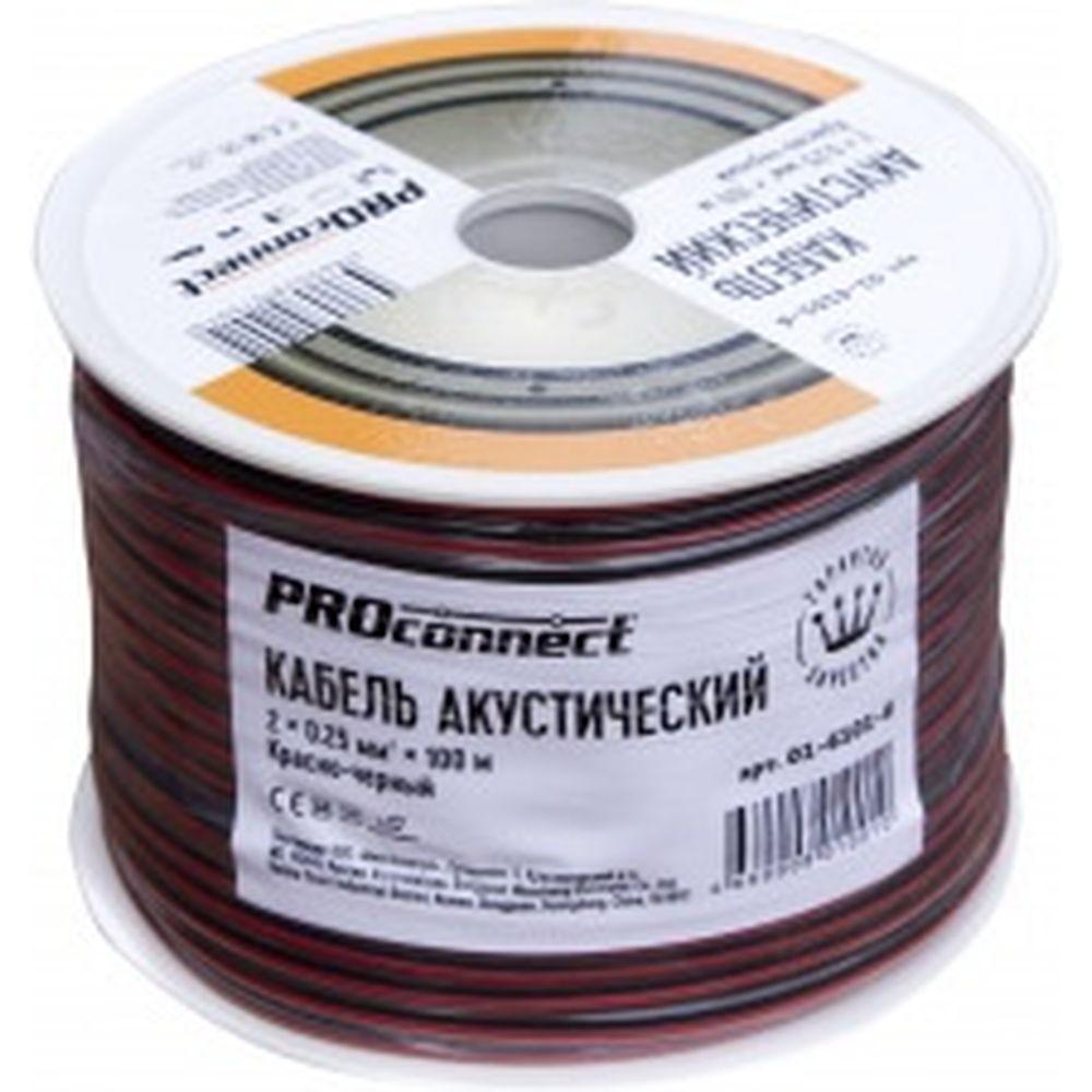 Акустический кабель 2х0.25 кв.мм, красно-черный, 100м PROCONNECT 01-6101-6