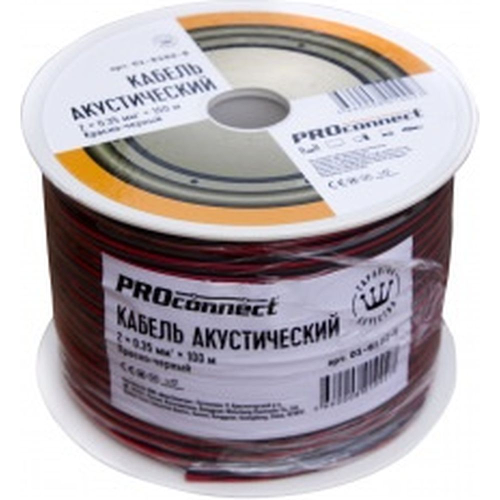 Акустический кабель 2х0.35 кв.мм, красно-черный, 100м PROCONNECT 01-6102-6