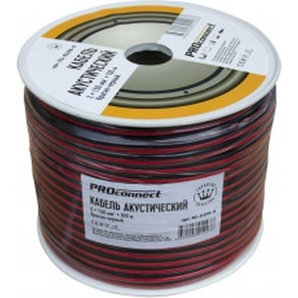 Акустический кабель 2х1.50 кв.мм, красно-черный, 100м PROCONNECT 01-6106-6