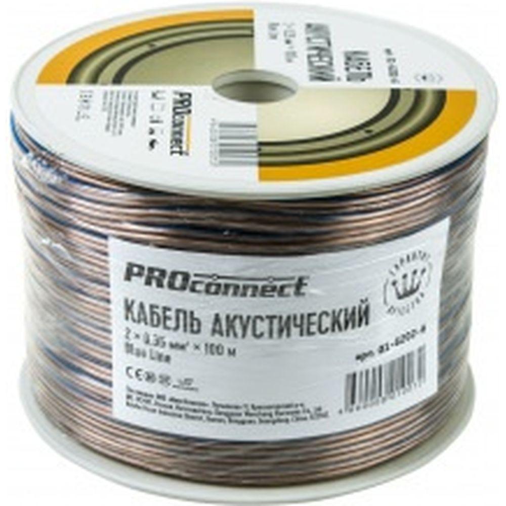 Акустический кабель 2х0.35 кв.мм, прозрачный, 100м PROCONNECT BLUELINE 01-6202-6