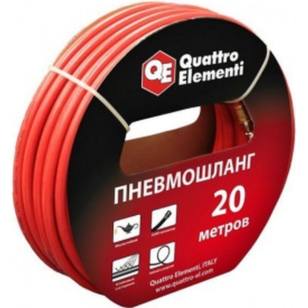 Шланг пневматический (20 м, разъем EURO) Quattro Elementi 770-964