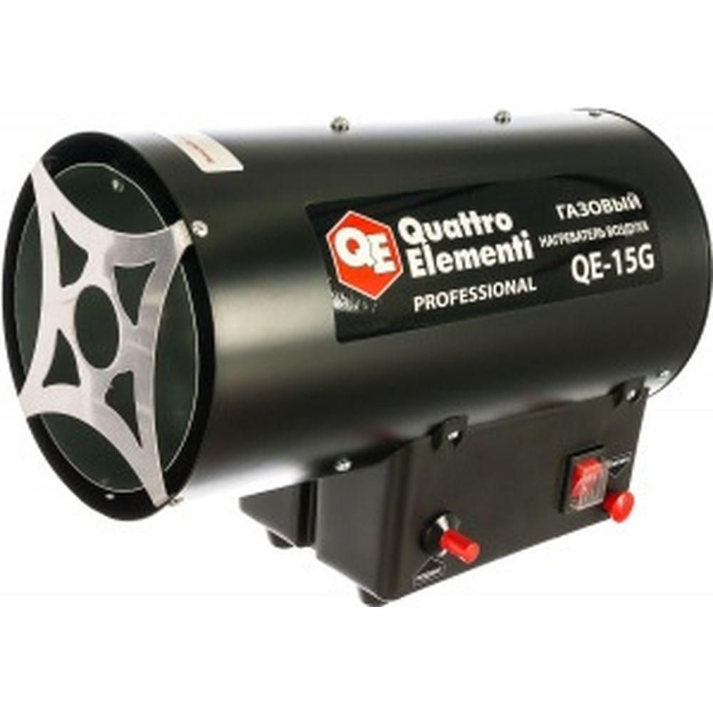 Газовый нагреватель воздуха QUATTRO ELEMENTI QE-15G 911-543