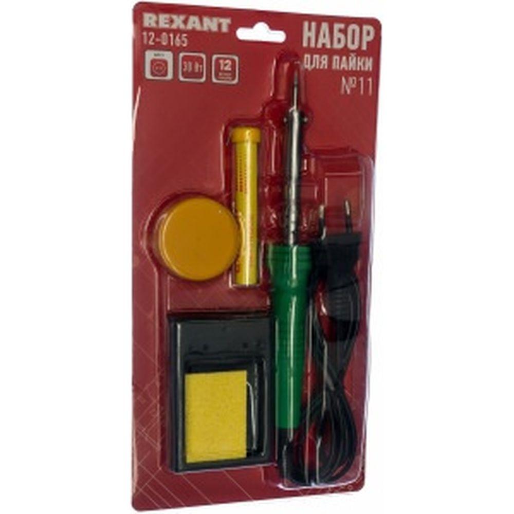 Набор для пайки №11: паяльник 30Вт, подставка, губка для удаления припоя, канифоль, припой REXANT TL-1011 12-0165